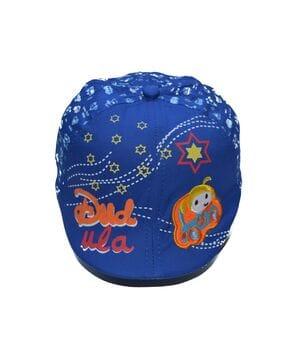Бейсболка - кепка детская