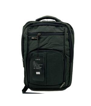 Городской рюкзак JXTian 41 x 30 x 18 см Зеленый (fx586)