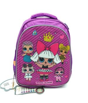 Рюкзак школьный Miqini 36.5x25x14 см 11.5л Фиолетовый (r9132/1)