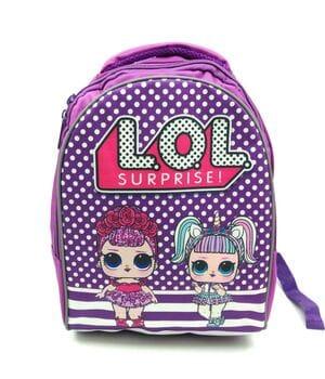 Рюкзак школьный Miqini 36.5x25x14 см 11.5л Фиолетовый (r6828/2)