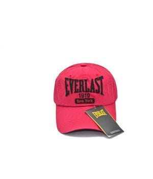 Бейсболка  Ghung Lim Everlast 0551-20